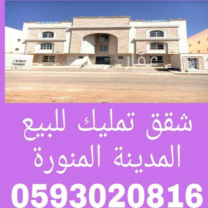 شقة للبيع في شارع ايوب بن سلمة ، حي الرانوناء ، المدينة المنورة ، المدينة المنورة