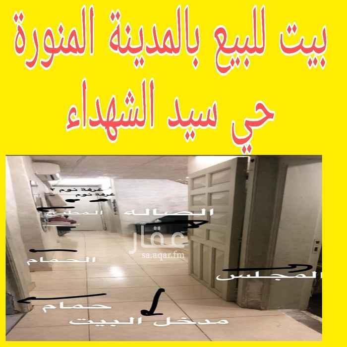 بيت للبيع في شارع عاصم بن عبدالله بن عاصم ، حي سيد الشهداء ، المدينة المنورة ، المدينة المنورة