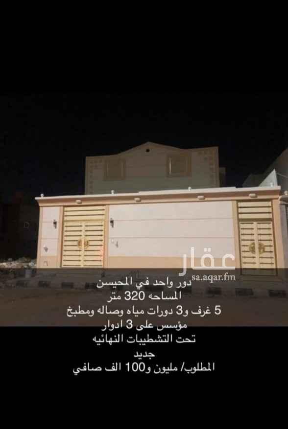 بيت للبيع في شارع حارثة بن سهل الأنصاري ، حي المبعوث ، المدينة المنورة ، المدينة المنورة