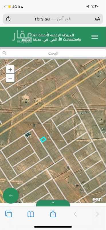 أرض للبيع في الرياض ، الدرعية