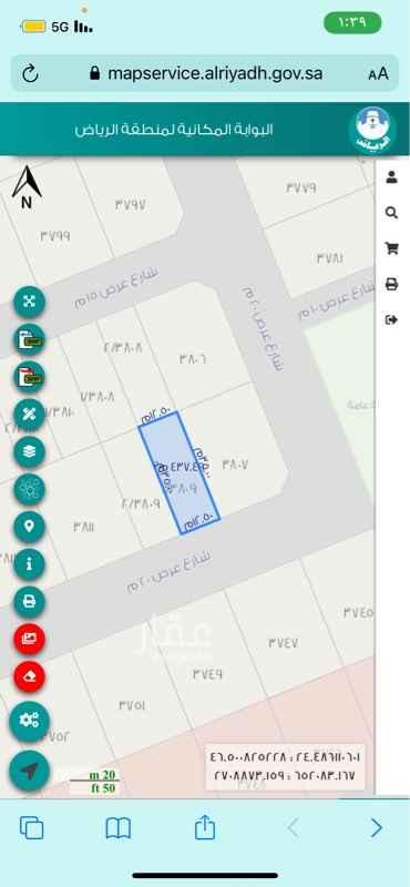 أرض للبيع في شارع وادي الهدار ، ضاحية نمار ، الرياض ، الرياض