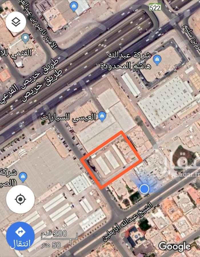 أرض للبيع في شارع ظفار ، حي الريان ، الرياض