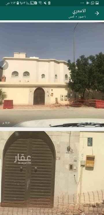 فيلا للبيع في شارع الفلوة ، حي المنصورة ، الرياض