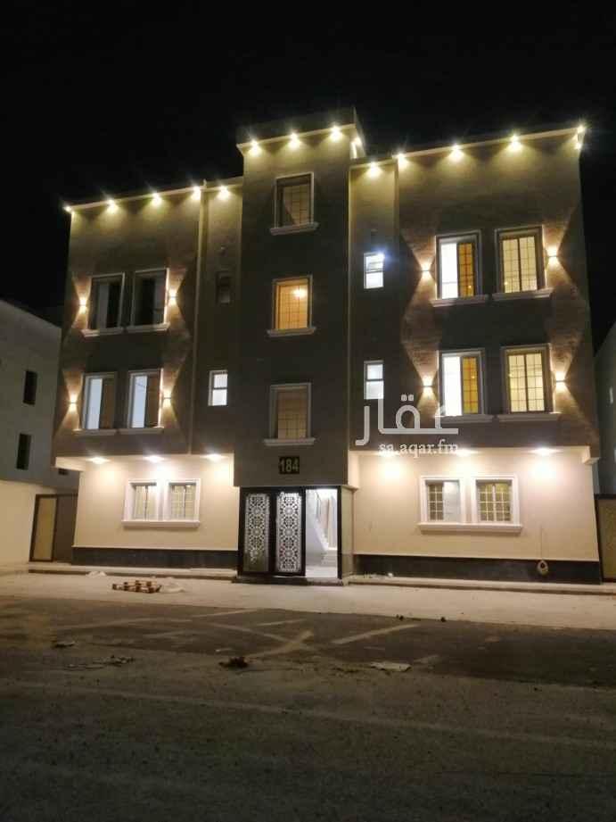 شقة للبيع في شارع الضيافة ، حي الشعلة ، الدمام