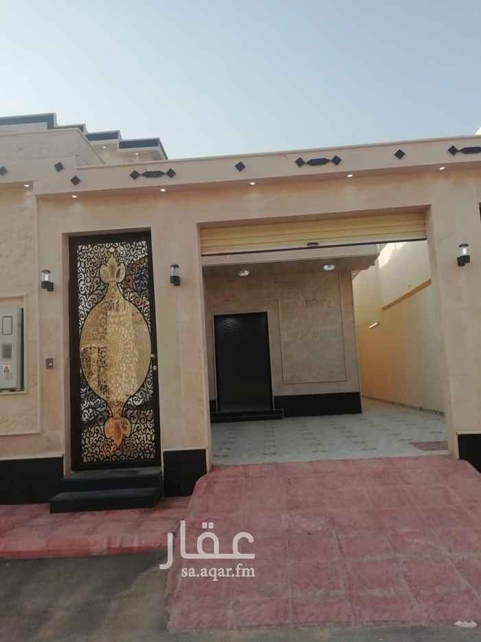 بيت للبيع في الرياض