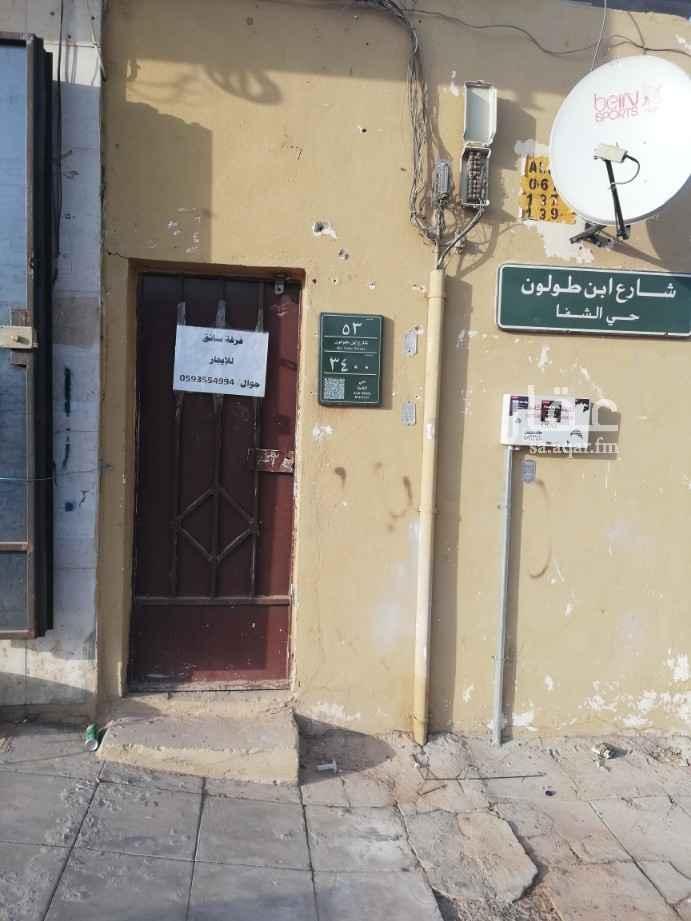 غرفة للإيجار في شارع ابن طولون ، حي الشفا ، الرياض ، الرياض