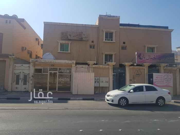 محل للبيع في شارع سعد بن ابي وقاص ، حي أحد ، الدمام ، الدمام