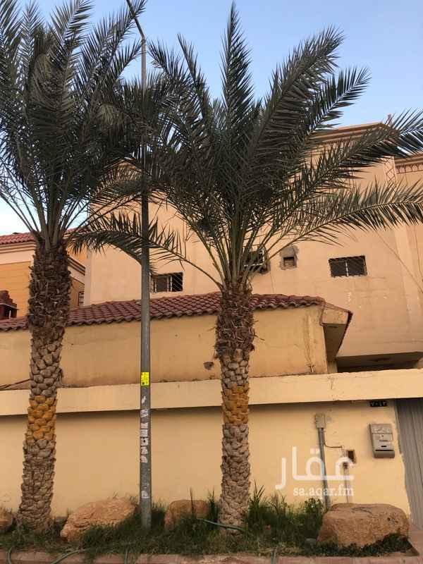 فيلا للبيع في شارع الثني ، حي النظيم ، الرياض
