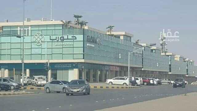 مكتب تجاري للإيجار في شارع الإمام أحمد بن حنبل ، حي الريان ، الرياض