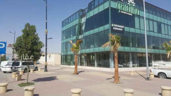 مكتب تجاري للإيجار في شارع الأمين عبدالله العلي النعيم ، حي الملز ، الرياض ، الرياض