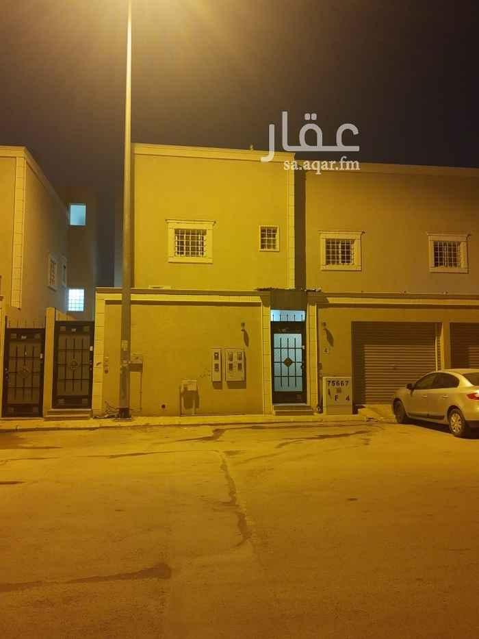 فيلا للبيع في شارع سويد بن حارثة ، حي الخالدية ، الرياض ، الرياض