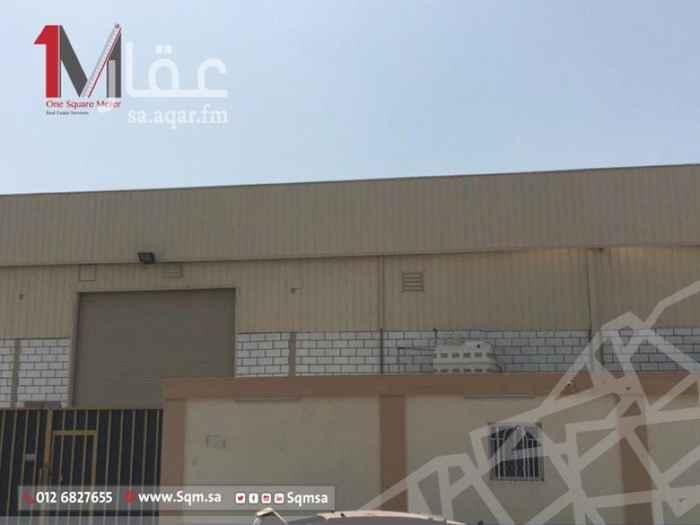 مستودع للإيجار في حي الملك فهد ، مكة