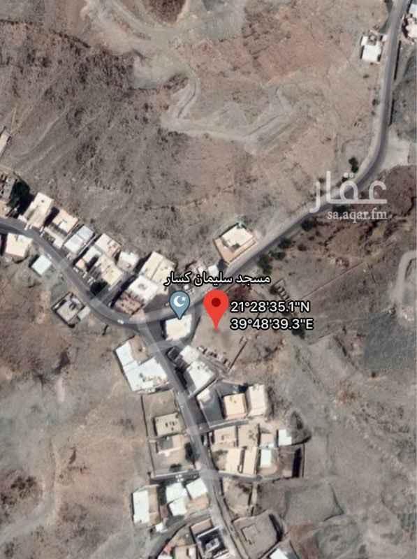 أرض للبيع في شارع العمرة ، حي العتيبية ، مكة ، مكة المكرمة