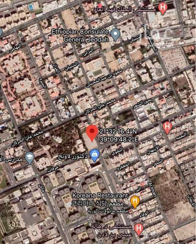 أرض للبيع في شارع التراث المعماري ، حي الاندلس ، جدة ، جدة