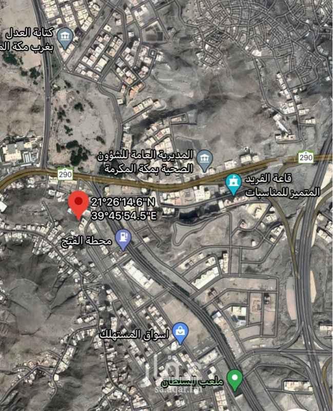أرض للبيع في حي الحمراء وأم الجود ، مكة ، مكة المكرمة