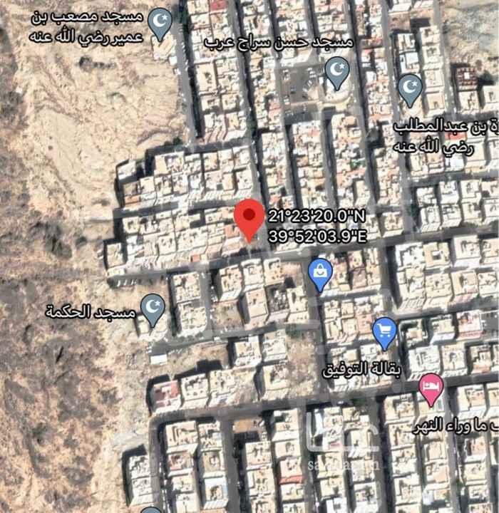 أرض للبيع في حي النسيم ، مكة ، مكة المكرمة