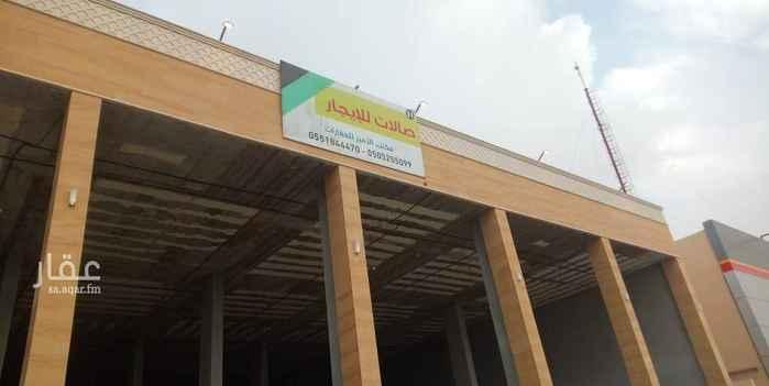محل للإيجار في شارع الطائف ، حي ظهرة لبن ، الرياض