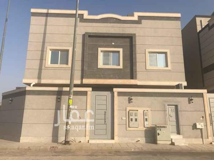شقة للإيجار في شارع خيبر ، الرياض