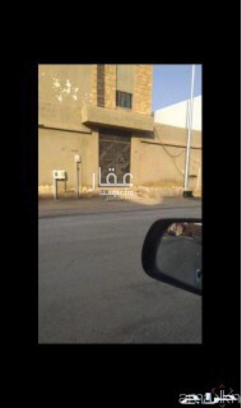 فيلا للبيع في شارع الحزم ، حي ديراب ، الرياض ، الرياض