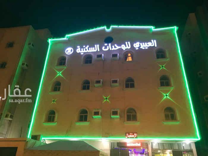 شقة للإيجار في شارع الأمير محمد بن عبد العزيز ، جازان