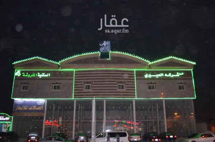 شقة للإيجار في شارع محمد رشيد رضا ، حي العزيزية ، الرياض