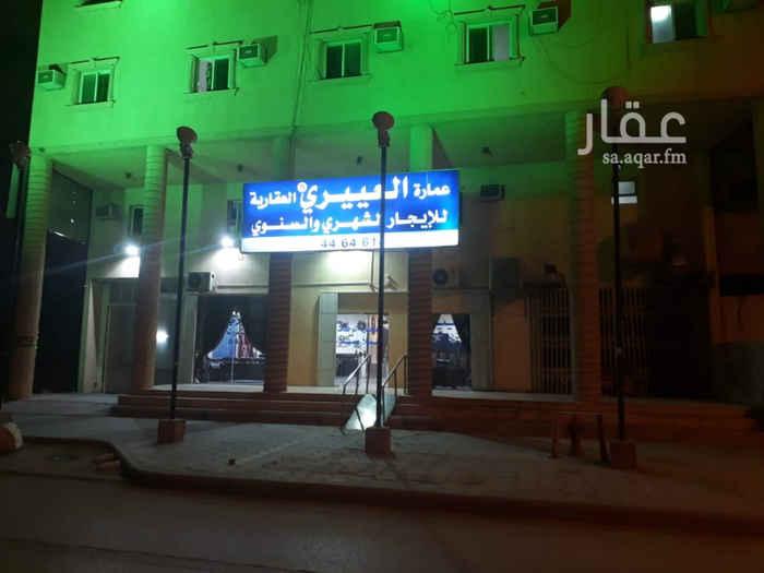 شقة للإيجار في شارع البطحاء ، حي غبيرة ، الرياض