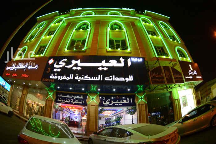 شقة للإيجار في شارع الملك عبد العزيز ، حي الزهور ، الدمام
