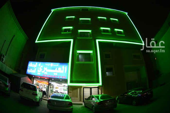 شقة للإيجار في طريق الأمير نايف بن عبدالعزيز ، حي الأثير ، الدمام