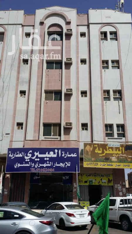 شقة للإيجار في طريق الملك فهد ، حي الروضة ، تبوك