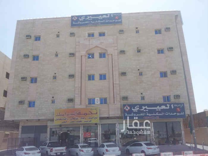شقة للإيجار في طريق الملك عبدالله بن عبدالعزيز ، حي الفيصلية الشمالية ، تبوك