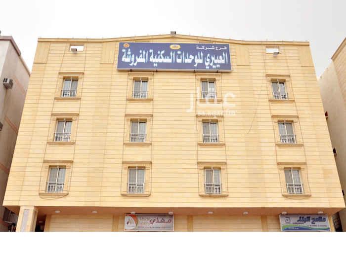 شقة للإيجار في شارع إبراهيم الجفالي ، حي العوالي ، مكة