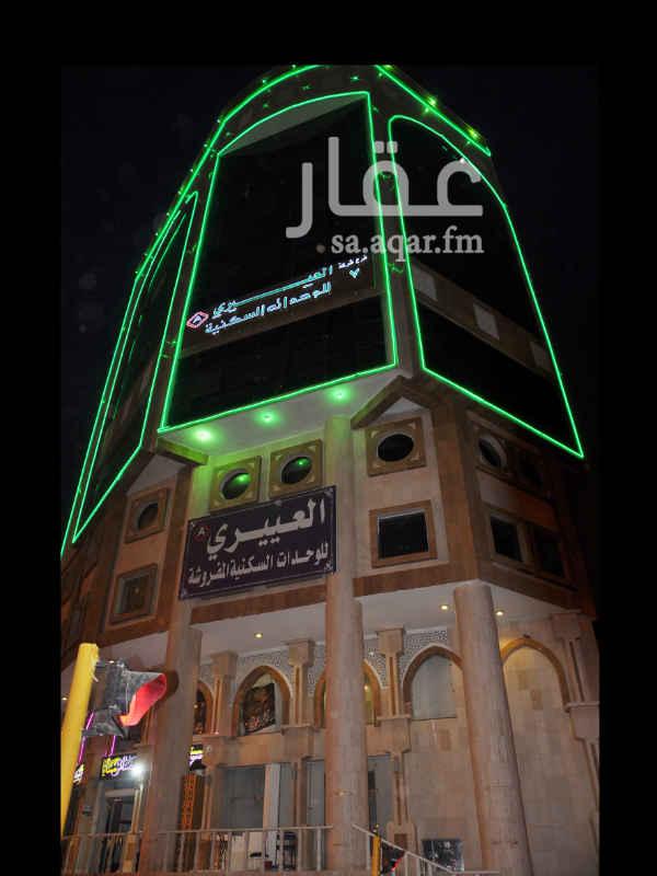 شقة للإيجار في شارع الشيخ عبدالله خياط ، حي الجامعة ، مكة ، مكة المكرمة