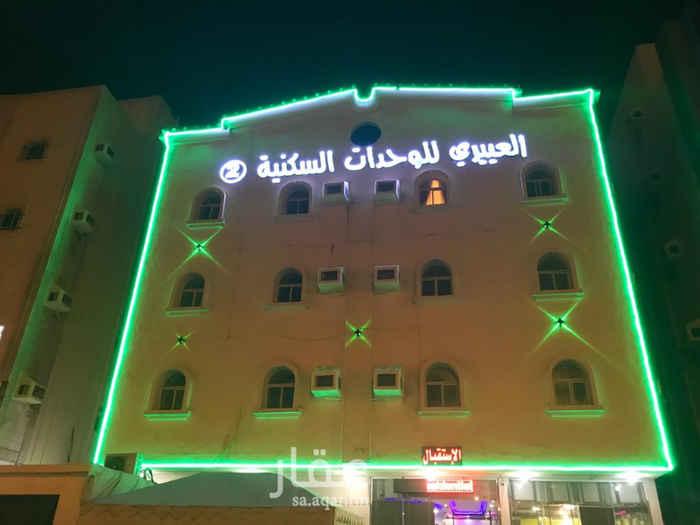 شقة للإيجار في شارع الأمير محمد بن عبد العزيز ، جازان ، جزان