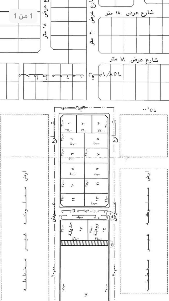 أرض للبيع في شارع ابو القاسم الاموي ، حي المنار ، الدمام ، الدمام