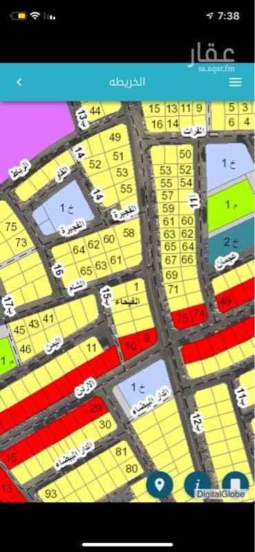 أرض للبيع في شارع 12 ب ، حي الفيحاء ، الدمام ، الدمام