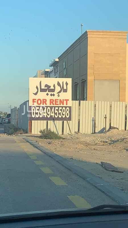 أرض للإيجار في طريق الخليج ، حي الشاطئ الشرقي ، الدمام ، الدمام