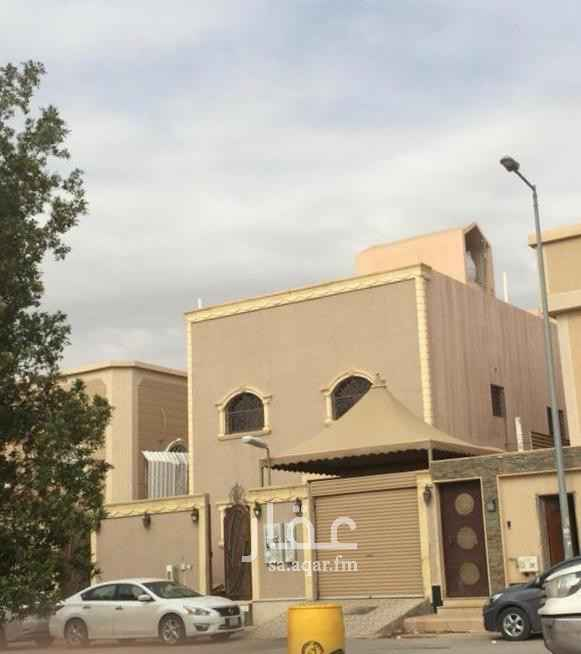 فيلا للبيع في شارع المشتل ، حي الحزم ، الرياض ، الرياض