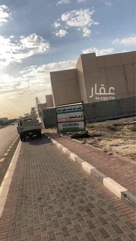 أرض للإيجار في شارع عثمان بن عفان ، حي الريان ، الدمام ، الدمام