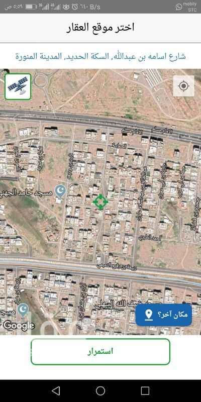 أرض للبيع في شارع اسامه بن عبدالله ، حي السكة الحديد ، المدينة المنورة