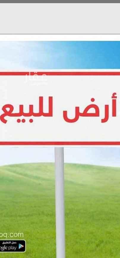 أرض للبيع في شارع سقطرة ، حي العزيزية ، الرياض ، الرياض