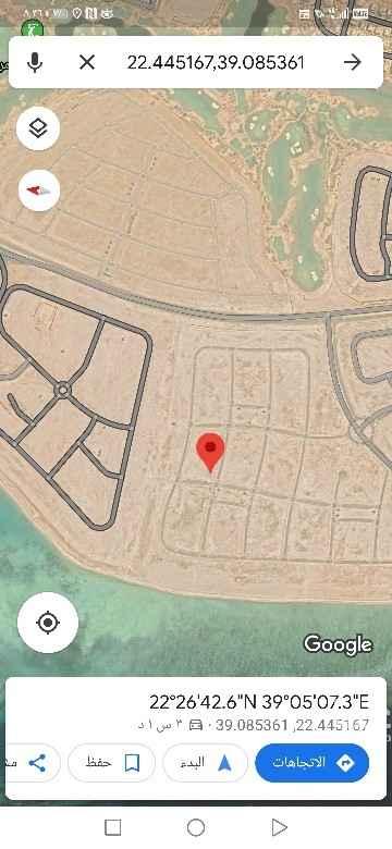 أرض للبيع في حي المروج ، مدينة الملك عبد الله الاقتصادية ، رابغ