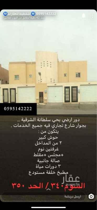 شقة للبيع في حي سلطانة ، بريدة ، بريدة
