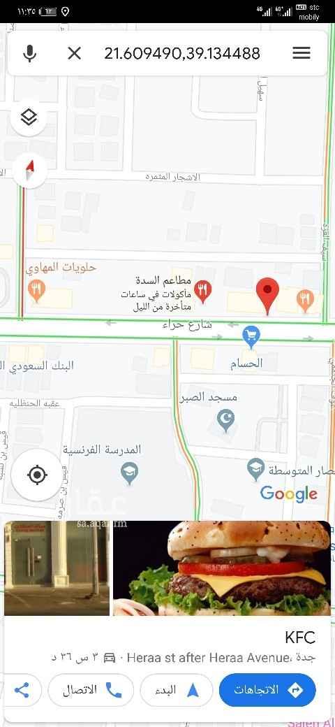 محل للإيجار في شارع حراء ، حي الزهراء ، جدة ، جدة