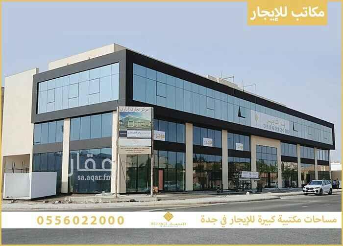 مكتب تجاري للإيجار في شارع عبدالله العنقري ، حي المحمدية ، جدة ، جدة