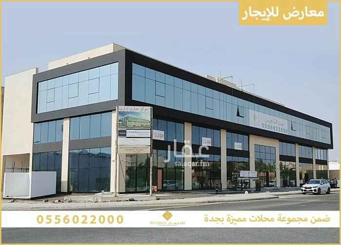 محل للإيجار في شارع عبدالله العنقري ، حي المحمدية ، جدة ، جدة