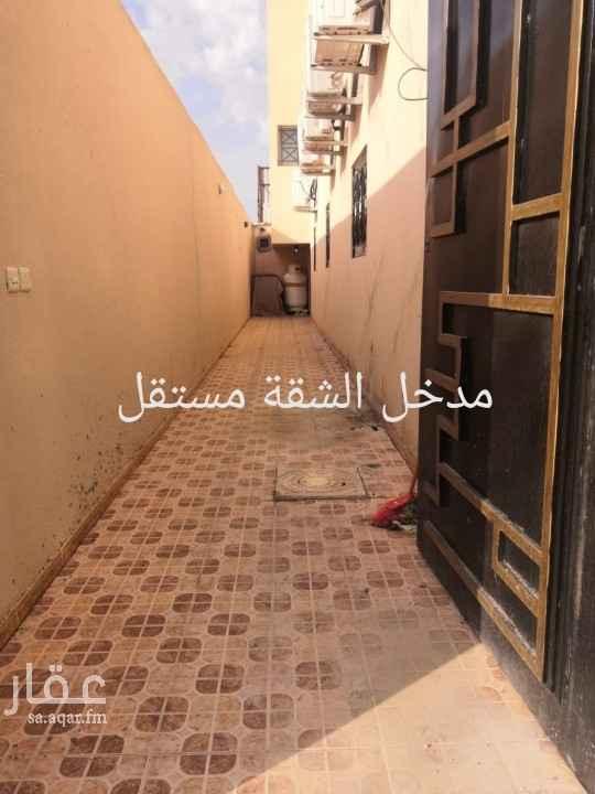 شقة للإيجار في شارع محمد أبي زهرة ، حي العوالي ، الرياض