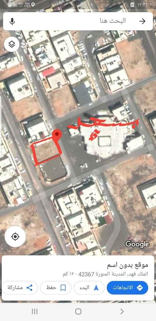 أرض للبيع في شارع مرثد بن نجبه ، حي الملك فهد ، المدينة المنورة ، المدينة المنورة