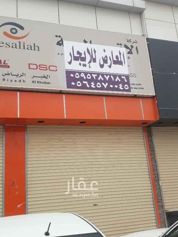 محل للإيجار في شارع بحر العرب ، حي اشبيلية ، الرياض ، الرياض