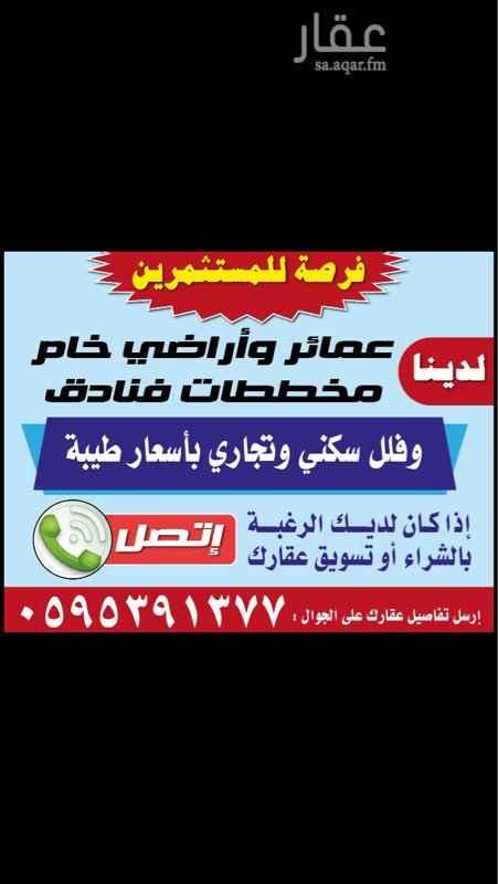 عمارة للبيع في شارع حفص بن أبي العاص ، حي الدفاع ، المدينة المنورة
