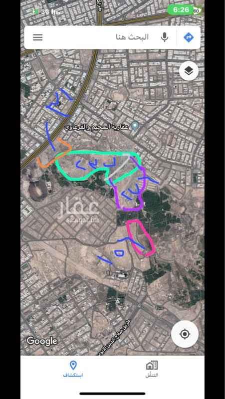 أرض للبيع في طريق الملك عبدالله الفرعي ، حي الروابي ، المدينة المنورة
